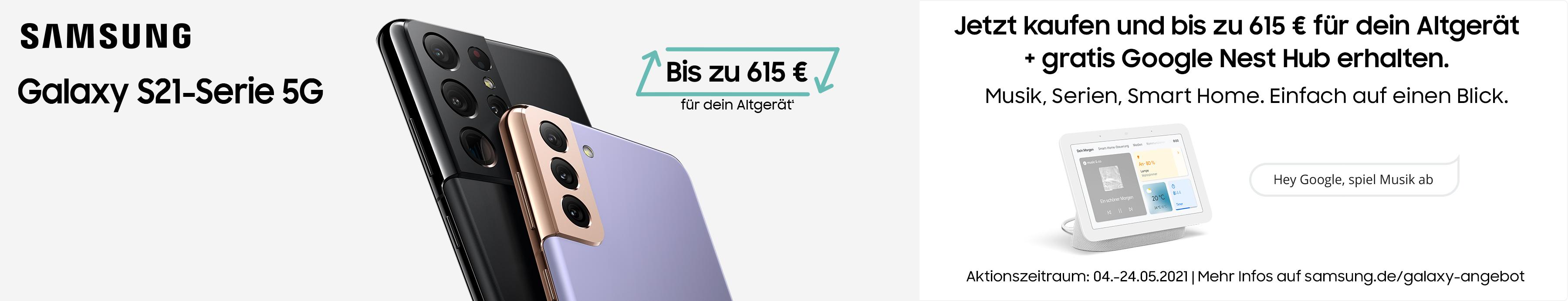 Samsung Galaxy S21 5G | S21+ 5G | S21 Ultra 5G