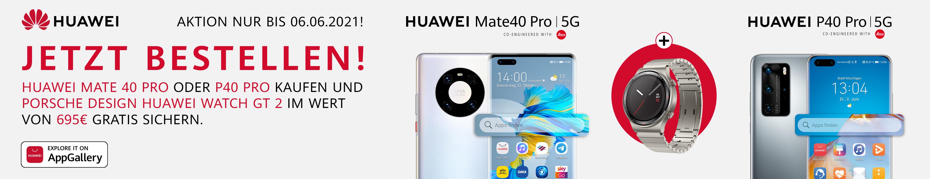 HUAWEI P40 Pro   Mate40 Pro