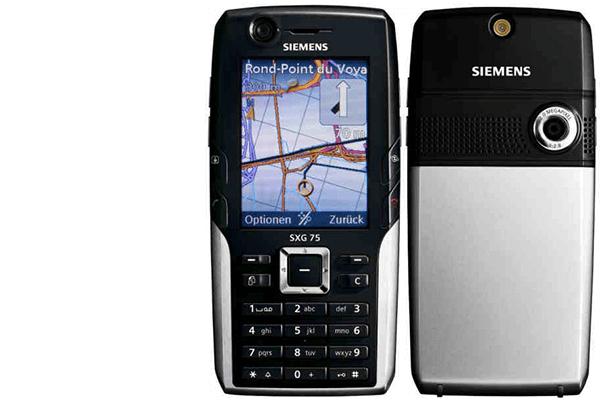 erstes Handy mit GPS-Navigation
