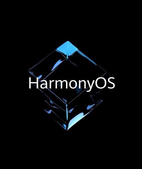 Harmony OS von Huawei