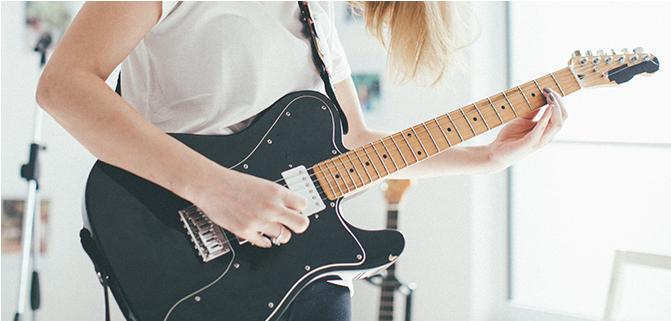 Yousician Gitarre lernen