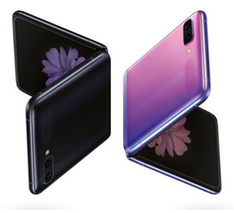 Neues Foldable Smartphone von Samsung: Galaxy Z Fold3
